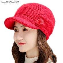 New Women Flower Rabbit Fur Knit Berets Casual Hats Solid Color Autumn Winter Hat Caps Beret Female