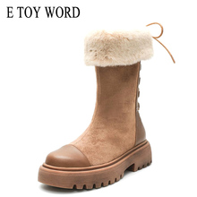 E TOY WORD Snow boots women boots women winter thickening plus velvet cotton shoes winter Martin boots thick bottom boots winter 2017 new martin boots slope with boots women s shoes loose cake thick cotton boots increased high cotton shoes