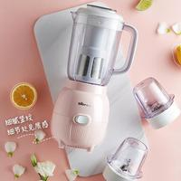 Pressed Soy Milk Cooking Machine Household Mini Small Food Bar Free Filter Baby Food Supplement Automatic Mixer