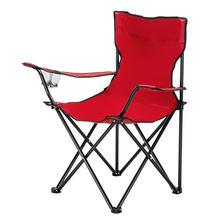 Уличное кресло рыболовный стул складной маленький для лагеря