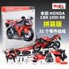 Maisto 1:12 Honda CBR1000RR  assembled car building blocks combination alloy motorcycle model Diecast Alloy Motorcycle Model Toy