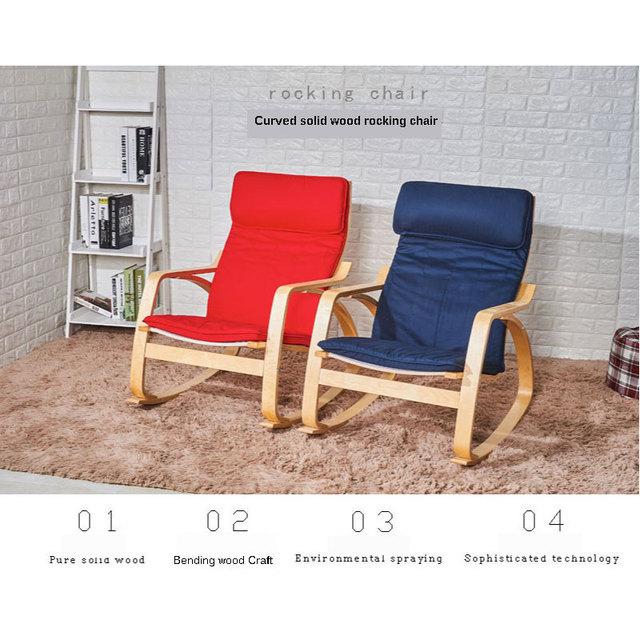 Rocking Lounger Chair 3