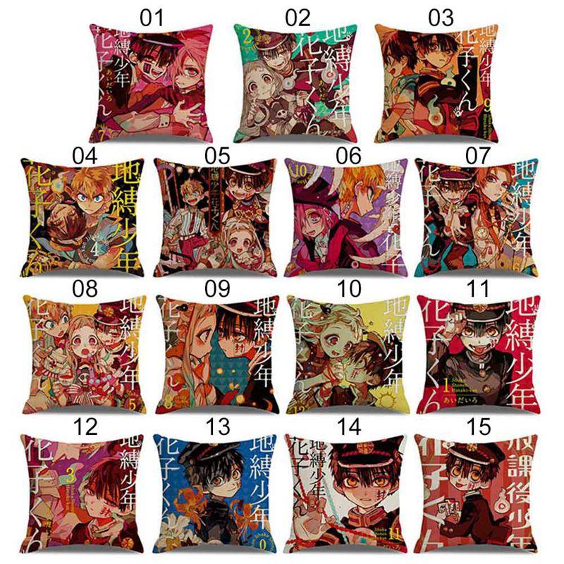 45*45CM Japanese Anime Toilet-Bound Hanako-kun Cushion Cover  Jibaku Shounen Hanako Kun Home Decorative Pillow Case