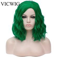 Короткий вьющийся зеленый парик VICWIG, женские розовые, фиолетовые, синие, серые, коричневые синтетические вьющиеся парики для женщин, косплей