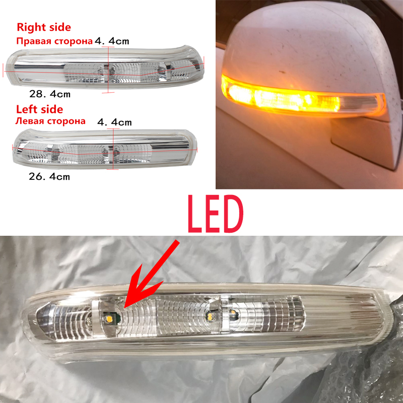 For Chevrolet Captiva Turn Signal 2007-2016 Rearview Mirror Lights Turn Signals On Mirror Side Mirror Follower Led Turn Signal