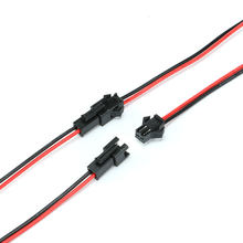 2/10Pairs 100/150/200mm 2 Pin JST SM 2Pins Plug Cable Male/Female For RC BEC Battery Helicopter DIY FPV Drone Quadcopter