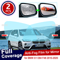 Для BMW X1 E84 F48 2010 ~ 2020 Автомобильная зеркальная защитная пленка заднего вида, противоослепляющая, водонепроницаемая, непромокаемая, противоту...