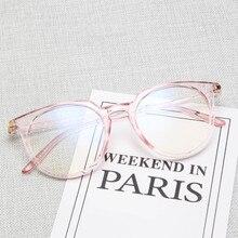 Transparent Rosa Cateye Brille Frauen Runde Klare Linse Optische Brillen Weibliche Marke Designer Turbo-komfort Licht Brillen Gafas