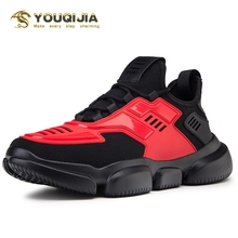Men Casual Mesh Shoes Hot Sale Lightweight Comfortable Breathable Coupl