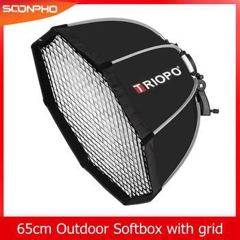 Triopo KS65 65cm Speedlite Portable Octagon Umbrella Softbox with Honeycomb Grid Outdoor Flash Soft Box for Godox