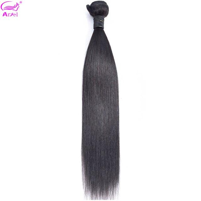 Ariel ผมผมตรงบราซิล 100% มนุษย์ผมสานการรวมกลุ่ม Non   Remy Hair Extensions ธรรมชาติสีซื้อ 3 หรือ 4 กลุ่ม
