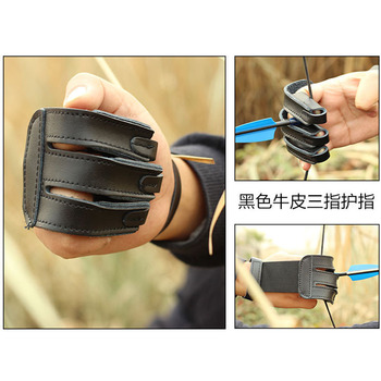 Archery leather three-finger guard outdoor recurve bow and arrow shooting gloves athletic protective gear equipment image