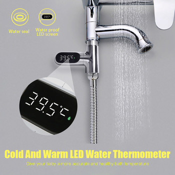 LED Water Thermometer Children Bath Creative Faucet Shower Visual Thermometer room thermometer hygrometer Fashion Design#G led display water shower thermometer