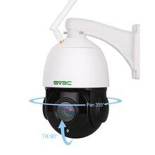 Baby Sleeping Monitors HD  Optical Zoom 1080P Waterproof H.264/H.265 IP Camera ONVIF M-otion Detection Two-Way Audio 355°