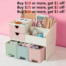 ATUCOHO – boîte de rangement de cosmétiques, boîte de rangement de cosmétiques de bureau, boîte de bijoux, boîte de rangement en plastique, boîte à tiroir