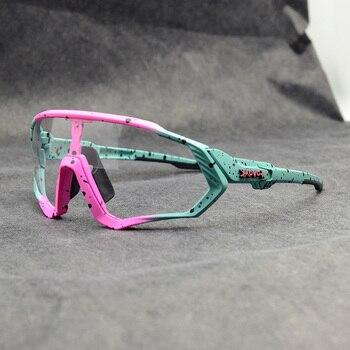 Mtb ciclismo óculos de sol ciclismo esporte tr90 estrada da bicicleta óculos de ciclismo ciclismo photochromic 1 lente 1