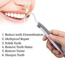 Отбеливающий Электрический Очиститель зубов светодиодный светильник