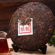 цена на 357g China Yunnan Menghai Ancient Tree Ripe Pu'er Tea Pu'er Tea Cooked Tea Cake Jishun Hao Green Food for Lose Weight