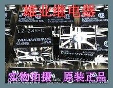 LZ-24H-K 24VDC 5 LZ-24HE-C