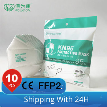 10PCS FFP2 KN95 Filter Face Masks 5 Layer KN95mask Anti-Pollution Non-disposable Protective Masks Dust Filter Safety Mask