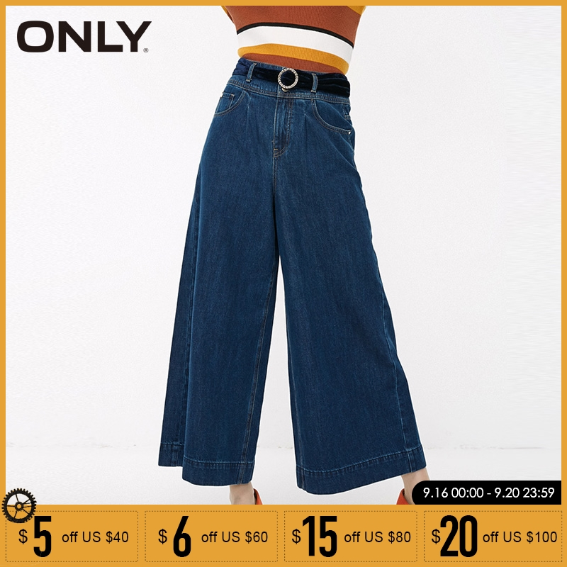 ONLY New High Waist Loose Straight WideLeg   Jeans   Pants| 118349605