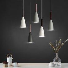 Современный подвесной светильник в скандинавском стиле e27 потолочные