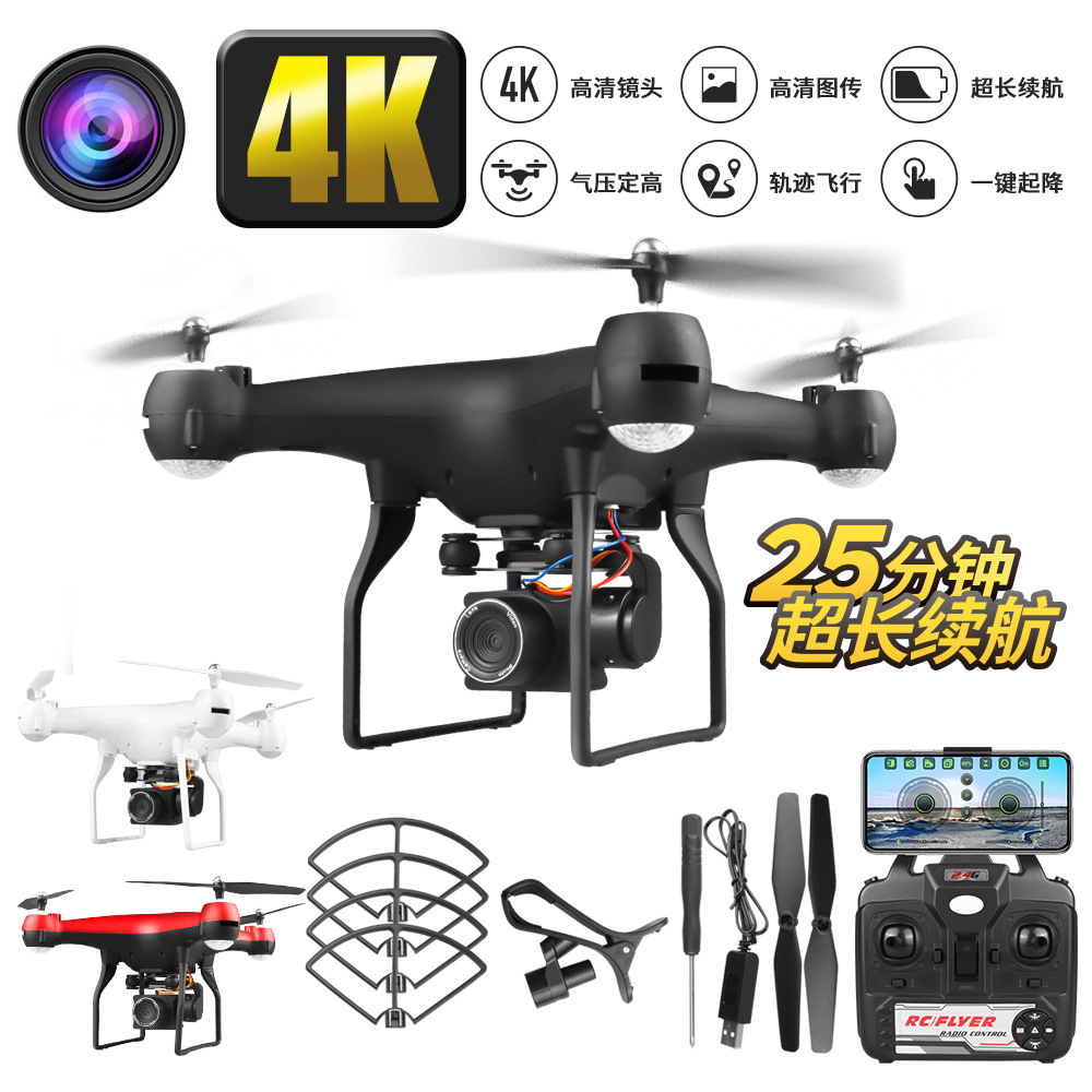 Unmanned Aerial Vehicle High-definition Aerial Photography 4K Pixel Ultra-long Life Battery Quadcopter Set High Telecontrolled T