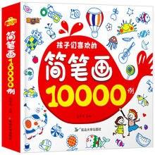 Ручка фигурка 10000 чехлов ручная роспись детская раскраска