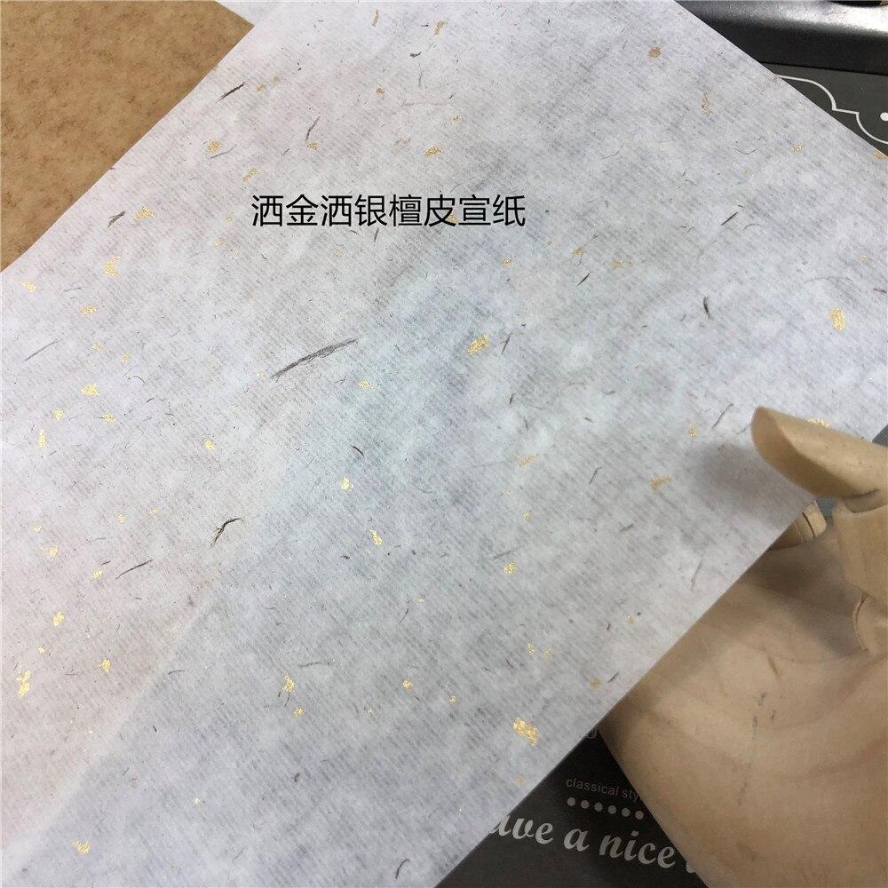 sulfúrico cebola papel de fundo decoração adesivo diy scrapbooking junk journal