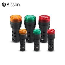AD16-22SM Flash Signal Light LED Active Buzzer Beep Alarm Indicator 12V 24V 220V 16mm Red Green Yellow
