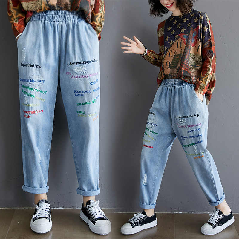 Pantalones De Mezclilla Holgados De Algodon Suave Azul Claro Con Diseno Harlan De Letras Bordadas De Talla Grande Para Mujeres Pantalones Vaqueros Aliexpress