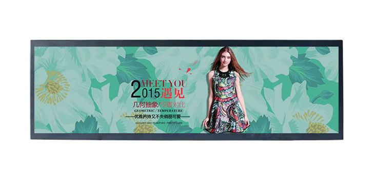 Indoor Android System 50 Inch Ultra Wide Stretched Bar LCD Advertising Wifi Monitor Screen Display