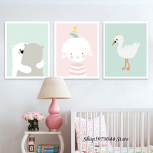 Baby Room Cute Bear Canvas Painting Nordic Cartoon Animal Print Sheep Poster Wall Art Swan Pictures Decoration Home Unframed