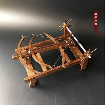 AM008 3 Bow Ballista Wooden Models Military Models For Sale image