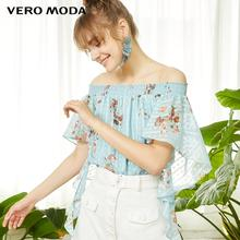 Vero Moda Women's Printed Lace-up Boat Neck Elbow Sleeves Crop Tops Blouse   31926X506