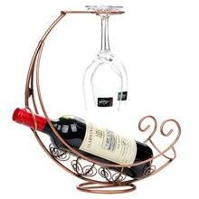 цена Creative Copper Plated Metal Wine Rack Hanging Wine Glass Holder Pirate Ship Shape Bar Wine Holder Home Decor Bar Supplies онлайн в 2017 году