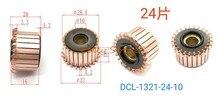 2 pces 10x28.1x20(18)mm 24p barras de cobre alternador motor elétrico comutador DCL-1321-24-10