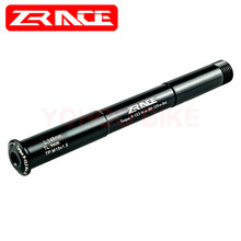 Велосипедная вилка Zrace QR15x100/QR15x110, рычаг с торцевой осью, аксессуары для горного велосипеда RockShox / Fox Boost, ось QR 15 35g