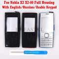 สำหรับ Nokia X2 X2-00 ใหม่ Full Complete โทรศัพท์มือถือฝาครอบกรณี + ภาษาอังกฤษ/รัสเซีย/อาหรับแป้นพิมพ์ + เครื่อ...
