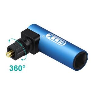 Emk 90 graus adaptador de cabo de áudio óptico ângulo direito spdif toslink conector óptico 360 giratória para soundbox