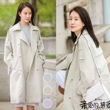 Women Trench Coat with Belt Spring Autumn Fashion Double Breasted Lape