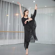 Балет, современные танцы брюки шифон Нерегулярные упражнения одежда для взрослых женская юбка Классическая широкая юбка Йога Брюки