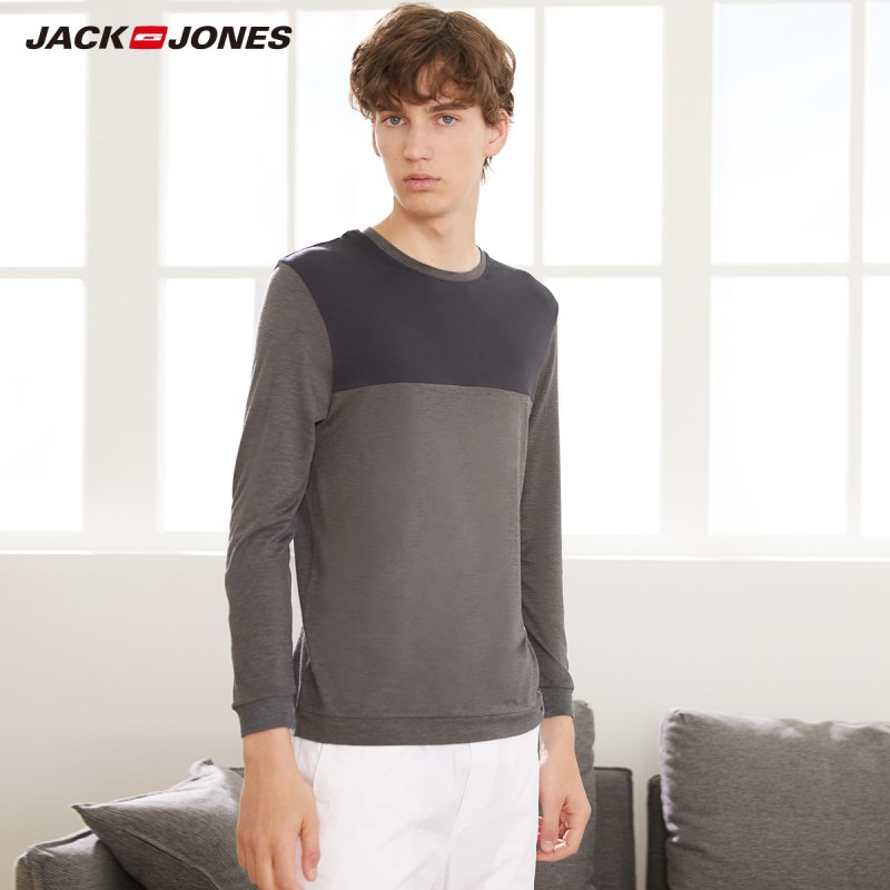 JackJones Men's Celwarm Thermal Base Underwear Basic Homewear| 2194HE502