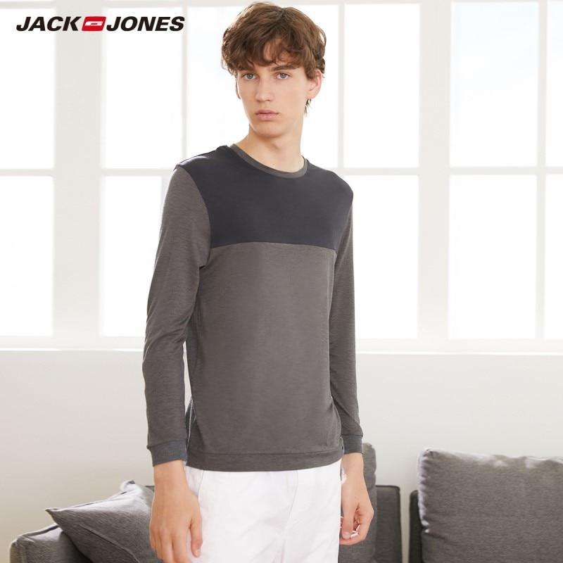 JackJones Men's Celwarm Thermal Base Underwear Basic Homewear  2194HE502