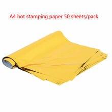 50 шт упаковочная машина для листов А4 горячего пресса бумага