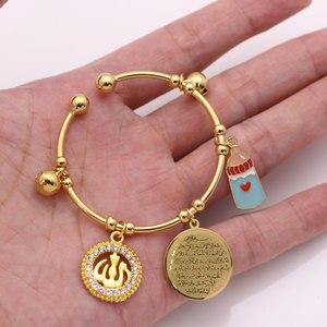 Image 1 - イスラム AYATUL KURSI アッラー銅ベビー子供腕輪
