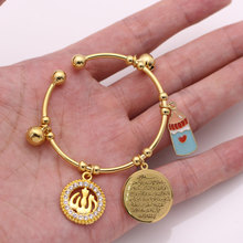 ISLAM AYATUL KURSI Allah copper baby child Bangles