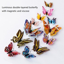 12PCS luminous double layer magnetic butterfly wall stickers interior decoration 3d three-dimensional refrigerator stickers high цена 2017
