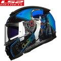 Шлем Casco LS2 FF390  мотоциклетный шлем с внутренним солнцезащитным козырьком  для мужчин и женщин