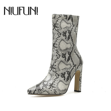 NIUFUNI Sexy Pointed Toe Snake Print Womens Ankle Boots Shallow PU Zipper High Heels Shoes Bottines Femme Plus Size 42